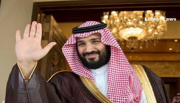 Prince Mohammed of Saudi Arabia
