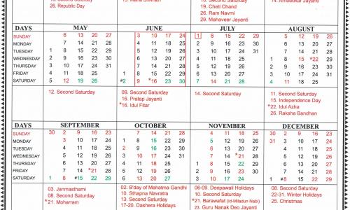 Rajasthan High Court Calendar,2018