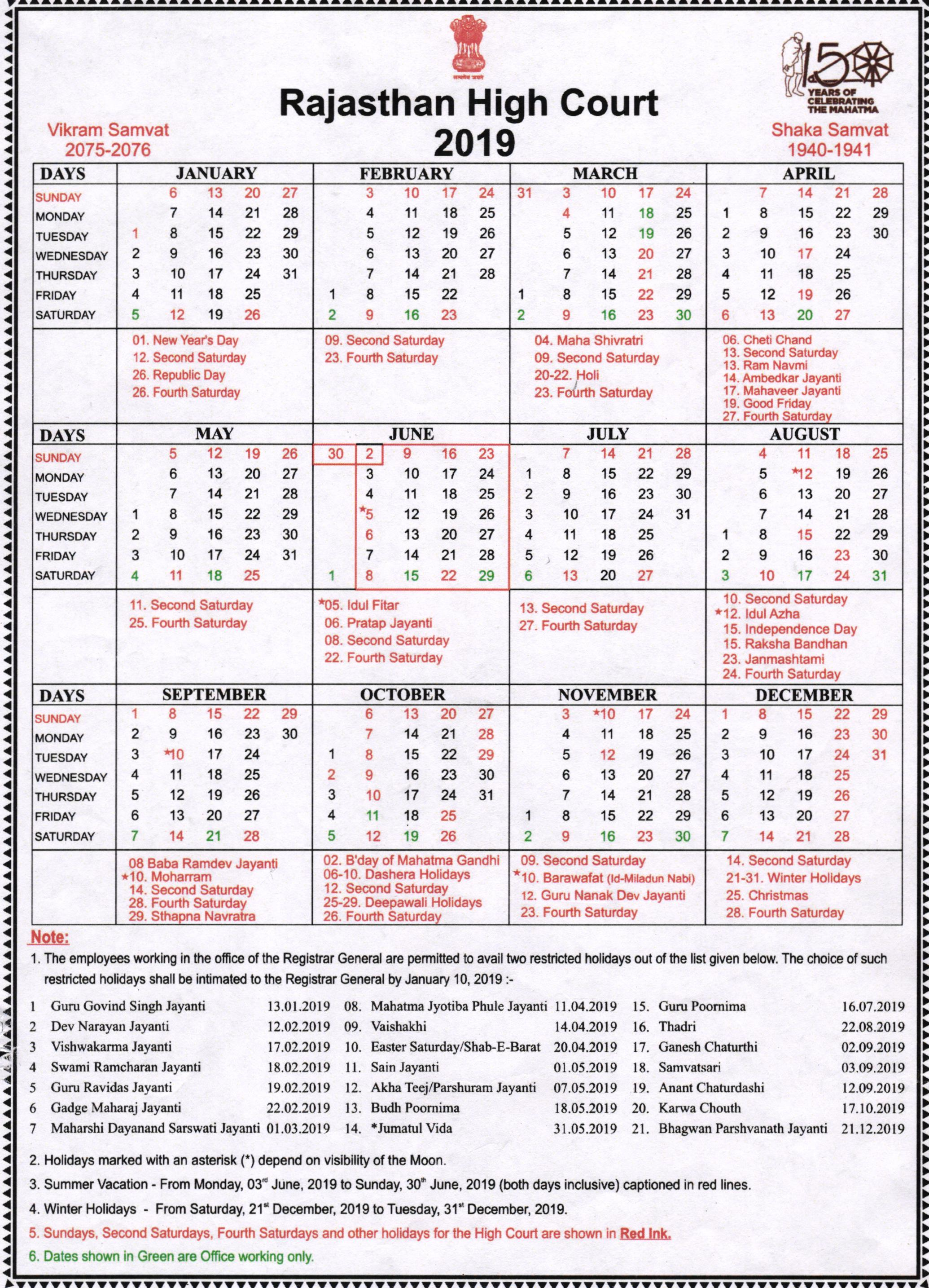 Supreme Court Calendar 2020 Rajasthan High Court Calendar 2019 | Latest laws