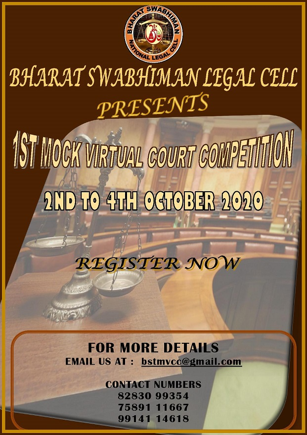 Mock Virtual Court Competition