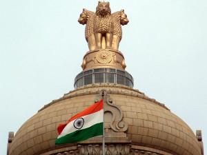 Statutory Bodies of India