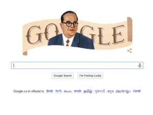 Google's tribute to Ambedkar