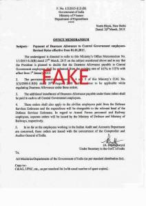 Fake memo declares DA hike for Central staff