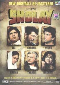 Sholay Film