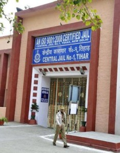 Tihar Jail, Delhi