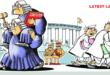 Judges and Babus