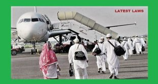 Haj Flights