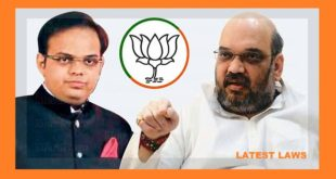Jay Shah son of BJP Chief Amit Shah