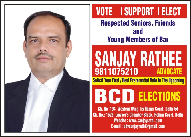 vote for sanjayn rathee